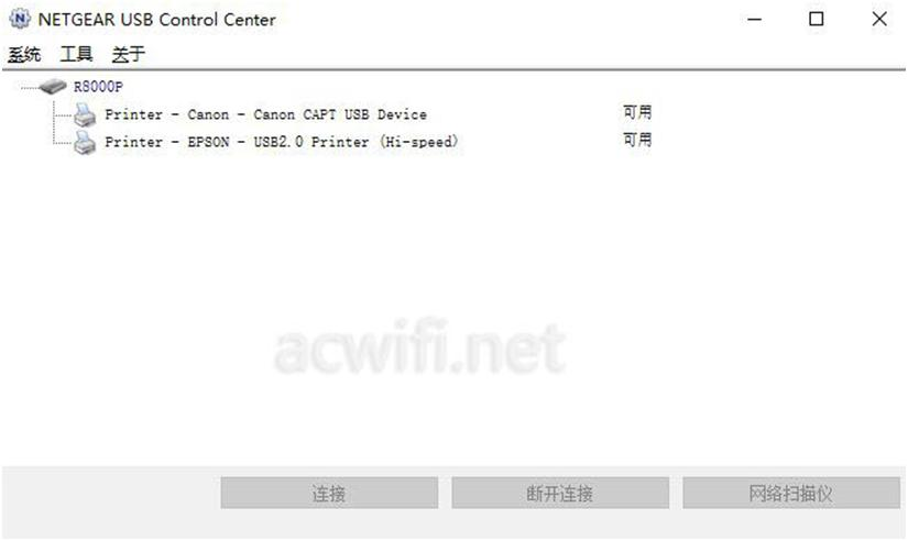 NETGEAR R8000P vs ASUS AC86U Reviewed | WIFI I SEE